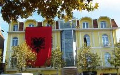 90 vjet Komunitet Mysliman Shqiptar