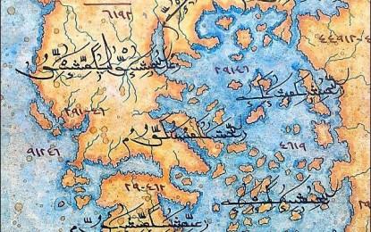 RRJEDHIMET HISTORIKE DHE KULTURORE TË SUNDIMIT OSMAN NDËR SHQIPTARË