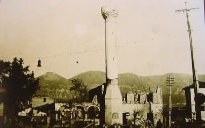 Fillimet e persekutimit komunist mbi Komunitetin Mysliman Shqiptar