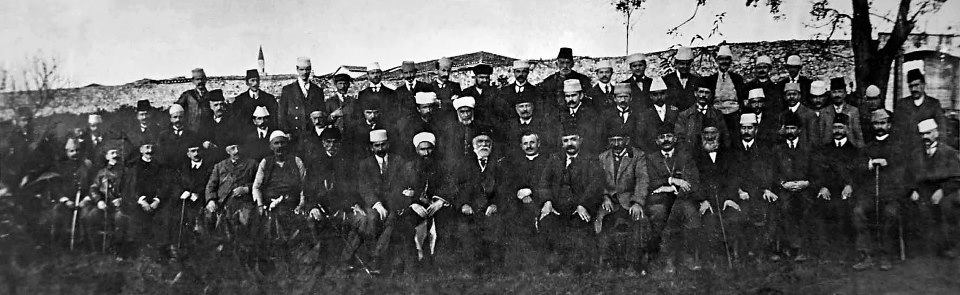 Ali Basha-Gjyqi i Nalte i Sheriatit