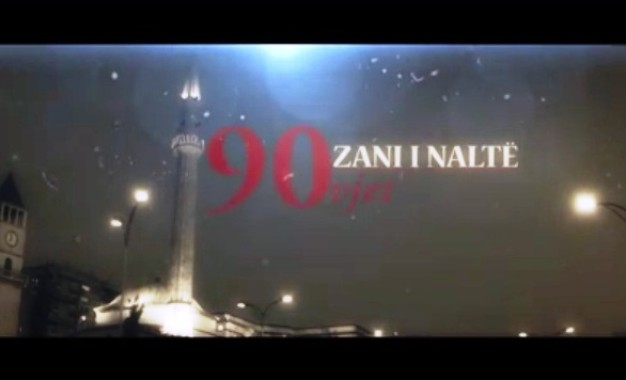 """Dokumentari """"90 vjet Zani i Naltë"""" (fragment)"""