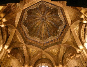 Cool ceiling art in the Mezquita, Cordoba, Spain
