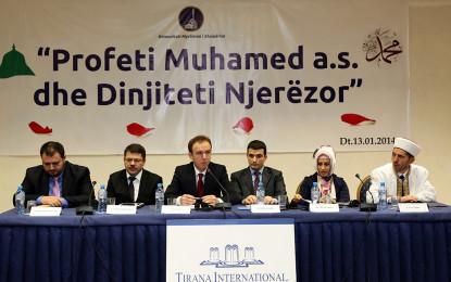 """KMSH simpozium """"Profeti Muhamed (a.s.) dhe Dinjiteti Njerëzor"""""""