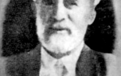 Hafiz Ibrahim Dalliu (1878-1952)