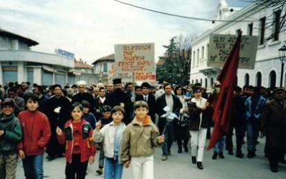 Në përvjetorin e një dite harmonie të pashembullt në Shkodër