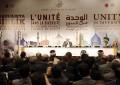 """Konferencë Ndërkombëtare e Bashkësive Islame të Europës  """"Uniteti në diversitet dhe kërkimi së bashku i të ardhmes në Europë"""""""