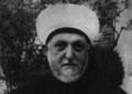"""Analizë e veprës së H. Ali Krajës,""""A duhet feja, a e pengon bashkimin kombëtar"""""""