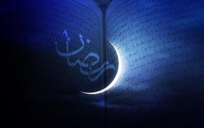 Të jetosh Ramazanin