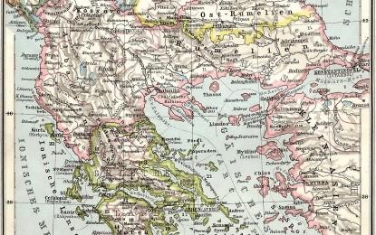 Luftërat Ballkanike,Raporte Konsullore Britanike nga Maqedonia në Vitet e Fundit të Perandorisë Osmane