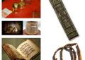 KMSH, thirrje për mbledhjen e antikuarëve islamë