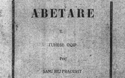 Sami Frashëri dhe Abetaret Shqipe
