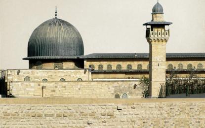 Mrekullia e Israsë dhe Miraxhitnë këndvështrimin historik dhe shkencor