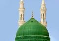 Hytbe e Pejgamberit a.s. mbi rëndësinë e Ramazanit