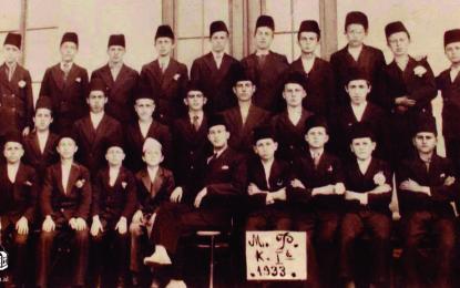 Medreseja e Naltë e Tiranës, ëndrra e besimtarëve myslimanë