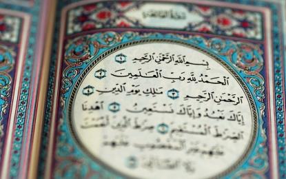 Vlera e leximit të Kur'anit në Ramazan