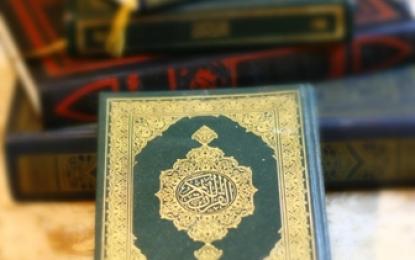 Kur'ani, shpirti i umetit mysliman