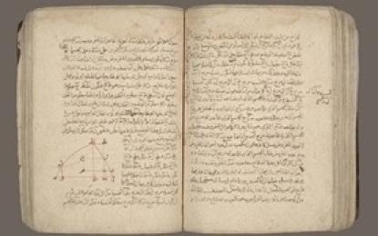 Omer Kajami, poeti që e bëri matematikën të rimonte