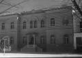 Në 93 vjetorin e Kongresit të I-rë Mysliman Shqiptar