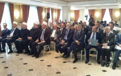 """Zhvillohet në Prishtinë Konferenca Shkencore """"Zani i Naltë, një shekull në shërbim të dijes"""""""