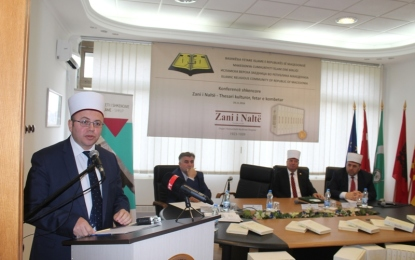 """Shkup, Konferencë Shkencore kushtuar kolanës """"Zani i Naltë"""""""
