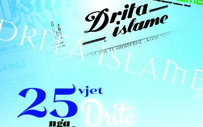 """""""Drita Islame"""", si mjet i përgjegjshëm komunikimi masiv në trendin e zhvillimeve aktuale"""