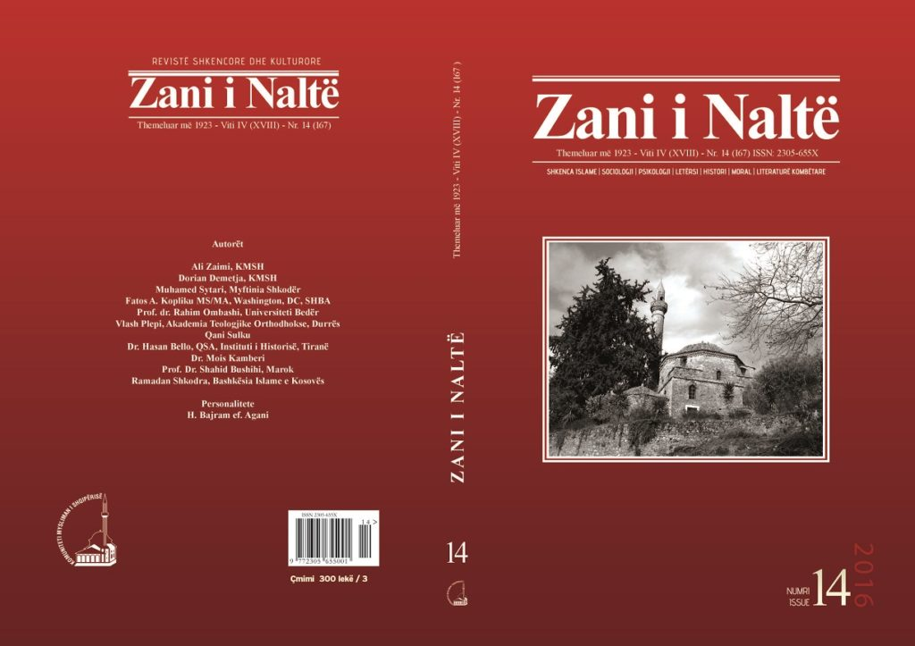 kopertina-zani-i-nalte-nr-14