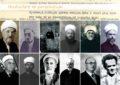 In memoriam – 50 vjet nga ndalimi i fesë