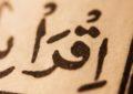 Shtatë llojet e këndimit të Kur'anit