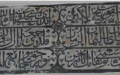 Korpusi i mbishkrimeve osmane në Vlorë dhe Gjirokastër