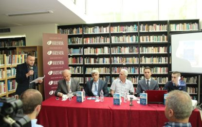 """Promovohet libri """"Pishtari i Njerëzimit"""" i studentit të Shkencave Islame, Bedër"""