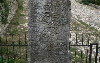 Zbulohet gurvarri më i vjetër në osmanisht në Shqipëri
