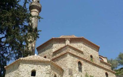 Korpusi i mbishkrimeve osmane në Tepelenë dhe Delvinë