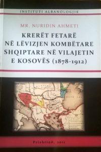 Libri i Nuredin Ahmetit