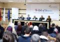 """Zhvillohet Konferenca e II-të Ndërkombëtare në Studimet Islame ISCON """"Roli i gruas në shoqërinë moderne sipas këndvështrimit Islam"""""""
