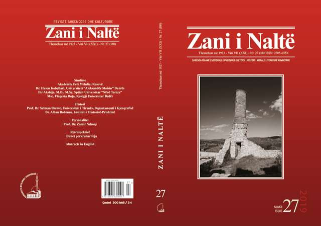 kopertina Zani i Nalte nr 27