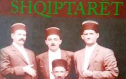 """Recensë mbi librin""""Tarikati Halveti te Shqiptarët"""" të studiuesit Dr. Alban Dobruna"""