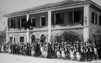 """""""Medresetë e Shkodrës""""(nga fillimet deri në vitin 1947)"""