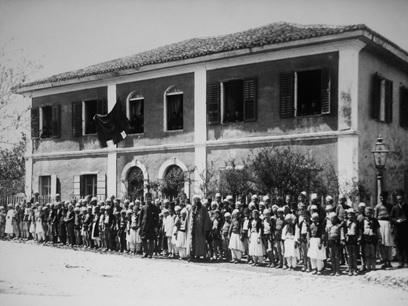 shkolla osmane