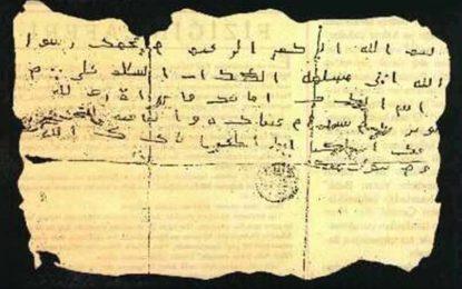 Roli strategjik i Kartës së Medinës