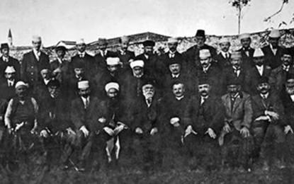 Pavarësia në shkrimet letrare të ulemave shqiptarë