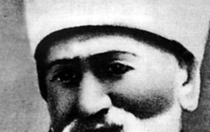 Jeta dhe vepra e lavdishme e Hafiz Ali Ulqinakut