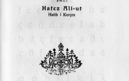 """""""Hafiz Ali Korça – Hoxha i përndjekur"""" (Vështrim për Abetaren e tij)"""