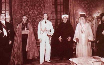 Institucionet fetare gjatë mbretërimit të Zogut