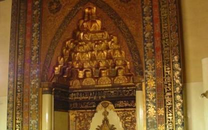 Komunikimi përmes objekteve të kultit islam