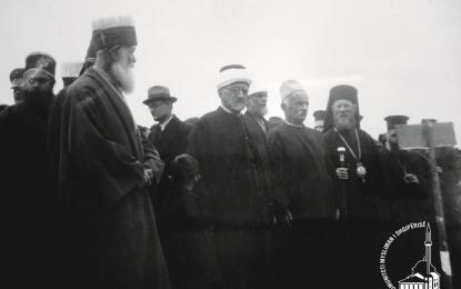 Toleranca fetare shqiptare,si vlere historike dhe virtyt i republikës demokratike