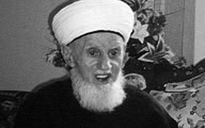 Haxhi Hafiz Sabri Koçi (1921-2004)