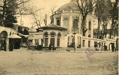 Kryeministrat shqiptarë në Shtetin Osman