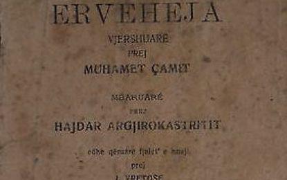 """Poema """"Erveheja"""" – botë e katërt që sublimoi mungesën e jetës shqiptare"""