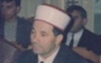 H. Ismail B. Rexhepi