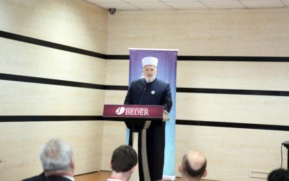 Fjala e Dr. Mustafa Ceriç në Konferencën Ndërkombëtare në Studimet Islame